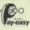 Pay-easyで納付書の支払いをネットで楽に済ませる方法